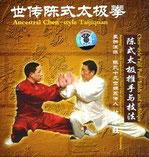 tui, shou, marcial, tai chi, taijiquan, chikung, clases, practicas, seminarios, instructorado, historia, chen, yin, yang, san miguel