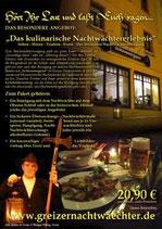 Greiz Vogtland Greizer Nachtwächter Pauschalangebot Gruppenangebot kulinarisch