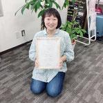 松井式気功整体講座認定講師「坂井千恵子」