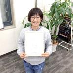 松井式気功整体講座認定講師「山崎道江」