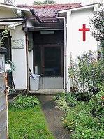 ◆ホッとくつろげる、家庭的な教会です。