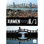 Xiamen The Camphor City Guide