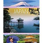 Highlights Japan Die 50 Ziele, die Sie gesehen haben sollten