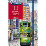 Baedeker Reiseführer Hongkong, Macau mit GROSSEM CITYPLAN