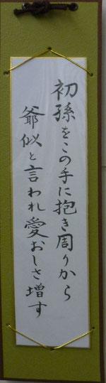 短歌2    14期 松本喜久雄