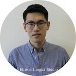 Yu преподаватель носитель китайского языка