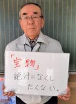 菅原武徳 藤沢 一関 増沢神楽保存会 会長