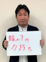 金沢父ちゃんの会 会長 森谷桂樹さん