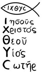 """Pez alude directamente a Cristo """"ichtys"""" significa pez en griego: iesus,christos,theou,uios,soter, Jesucristo,Hijo de Dios y Salvador"""
