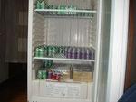 青汁専用冷蔵庫