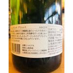 セレナエクストラ・ブリュット 中央葡萄酒 日本ワイン