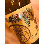 アルガブランカピッパ 勝沼醸造 日本ワイン