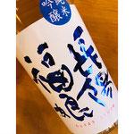 長陽福娘夏吟醸 岩崎酒造 長陽福娘特約店