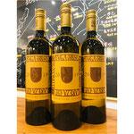アルガブランカクラレーザ 勝沼醸造 日本ワイン