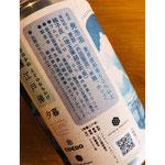 COEDO時鐘江戸俤 COEDOビール クラフトビール