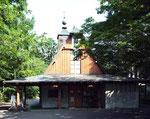 聖ポール教会