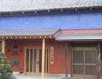 愛知県知多郡東浦町緒川字屋敷2区38番地