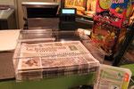 Boîte aux journaux 9910029, FMU GmbH, accessoires de vente