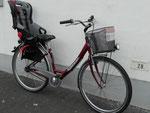 Tourenfahrräder mit 7-Gang Rücktrittnabe