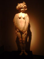 Venus (明星 みょうじょう) 2006 h200cm