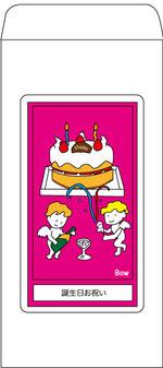 誕生日お祝い02.jpg