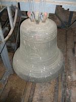 Glocke von 1952