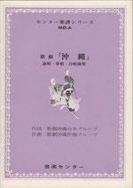 (1970年4月発行)