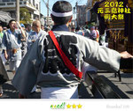 梅田会さん:元三島神社 例大祭