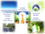 ファイブ・エレメンツ(五大要素)