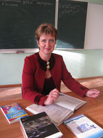 Новикова Марина Михайловна