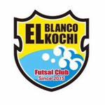 EL Blanco Kochi Futsal Club