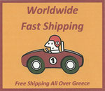 Worldwide Shipping - Online Gravoures Store - www.mio-quadro.com