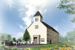 広島に建設の教会