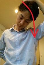 椅子に座ると首が痛い奈良県葛城市の男性