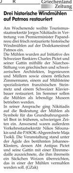Griechenland Zeitung 14.7.2010