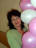 Никитенко Ирина Викторовна