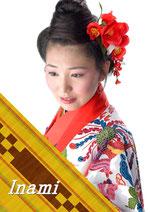 沖縄民謡 稲美 写真