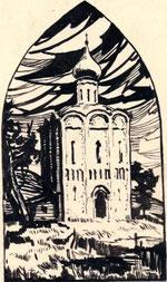 Ex libris                       Николая Алексеевича