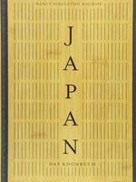 Geschenkideen Japan Fans