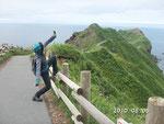 神威岬と変人