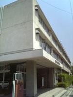 中部建設事務所