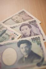 2016日本で流通している紙幣2