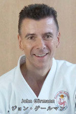 Karate Erlach, JAPAN-Hilfsprojekt, Von Herz zu Herz,  John Görmann