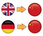 Englisch und Deutsch nach Chinesisch