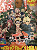 road to ninjas movie