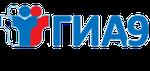 Официальный портал Государственной итоговой аттестации