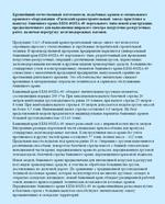 Пример пресс-релиза. Башенный кран от Ржевского завода