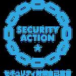 セキュリティ対策自己宣言ロゴマーク