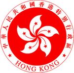 """Seigokan Hong kong """" Cina """""""