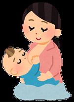 赤ちゃんに授乳中
